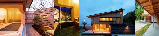 アーキテクツ・スタジオ・ジャパン (ASJ) 登録建築家 網田一久 (有限会社アミ環境デザイン) の代表作品事例の写真