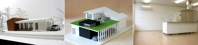 アーキテクツ・スタジオ・ジャパン (ASJ) 登録建築家 工藤健治 (アートオブライフ一級建築士事務所) の代表作品事例の写真