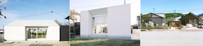 アーキテクツ・スタジオ・ジャパン (ASJ) 登録建築家 渡部光樹 (渡部光樹建築設計事務所) の代表作品事例の写真