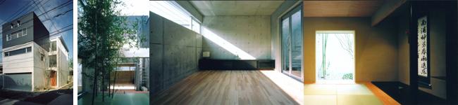 アーキテクツ・スタジオ・ジャパン (ASJ) 登録建築家 大西憲司 (大西憲司設計工房) の代表作品事例の写真