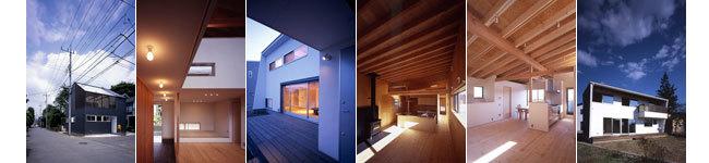 アーキテクツ・スタジオ・ジャパン (ASJ) 登録建築家 石黒隆康 (BUILTLOGIC) の代表作品事例の写真