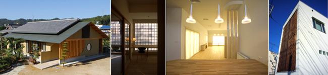 アーキテクツ・スタジオ・ジャパン (ASJ) 登録建築家 中川裕二 (有限会社エルイーオー設計室) の代表作品事例の写真