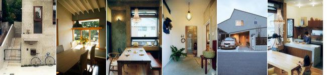 アーキテクツ・スタジオ・ジャパン (ASJ) 登録建築家 井村正和 (井村建築設計) の代表作品事例の写真