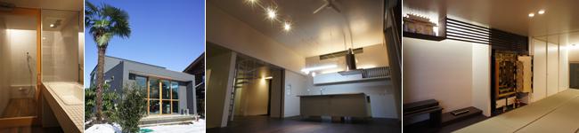 アーキテクツ・スタジオ・ジャパン (ASJ) 登録建築家 高井和喜 (一級建築士事務所オブデザイン) の代表作品事例の写真