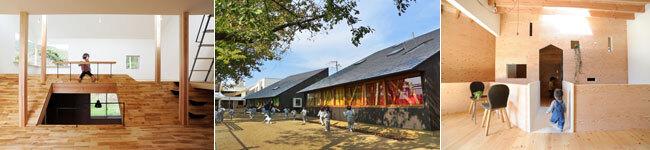 アーキテクツ・スタジオ・ジャパン (ASJ) 登録建築家 向井幸枝 (有限会社モノスタ'70) の代表作品事例の写真