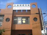 アーキテクツ・スタジオ・ジャパン (ASJ) 鹿屋スタジオの外観の写真