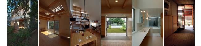 アーキテクツ・スタジオ・ジャパン (ASJ) 登録建築家 高橋麻紀 (深澤設計) の代表作品事例の写真