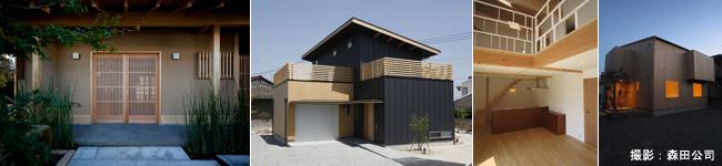 アーキテクツ・スタジオ・ジャパン (ASJ) 登録建築家 石松武志 (有限会社クリエデザイン) の代表作品事例の写真