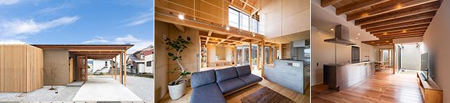 アーキテクツ・スタジオ・ジャパン (ASJ) 登録建築家 今西伴仁 (Atelier tomato) の代表作品事例の写真
