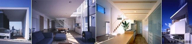 アーキテクツ・スタジオ・ジャパン (ASJ) 登録建築家 北村彰朗 (北村彰朗建築設計) の代表作品事例の写真