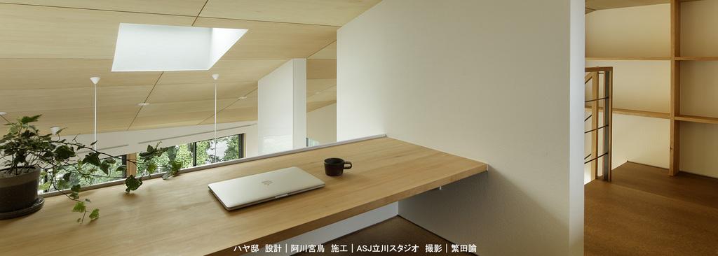 ASJ 立川スタジオ