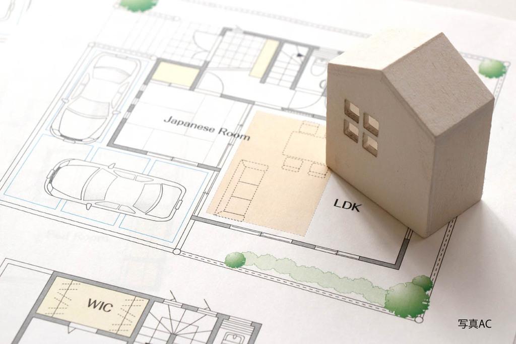 土地取得セミナー 土地探しからのマイホーム —押さえておきたい土地購入のポイント—のイメージ