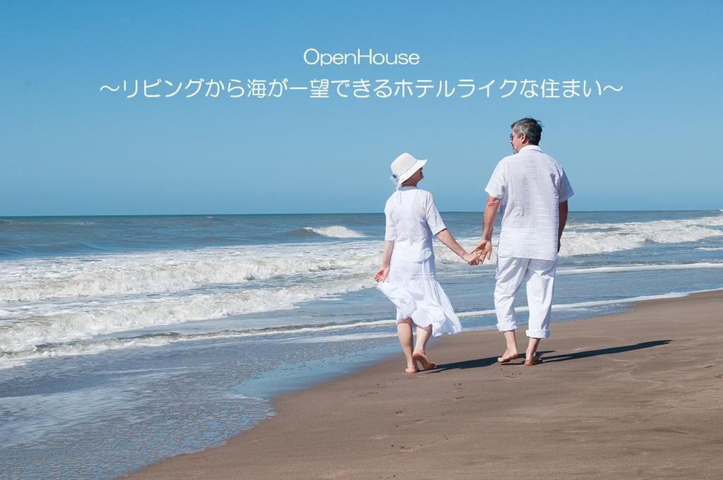OpenHouse ~リビングから海が一望できるホテルライクな住まい~のイメージ