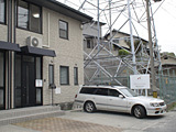 アーキテクツ・スタジオ・ジャパン (ASJ) 岩国スタジオの外観の写真