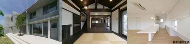 アーキテクツ・スタジオ・ジャパン (ASJ) 登録建築家 兼間至公 (株式会社兼間建築設計研究所) の代表作品事例の写真