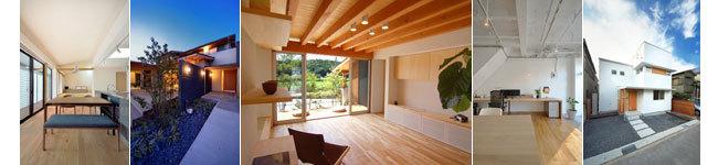 アーキテクツ・スタジオ・ジャパン (ASJ) 登録建築家 岩田和哉 (岩田建築アトリエ) の代表作品事例の写真